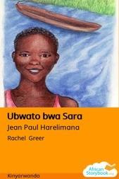 Ubwato bwa Sara