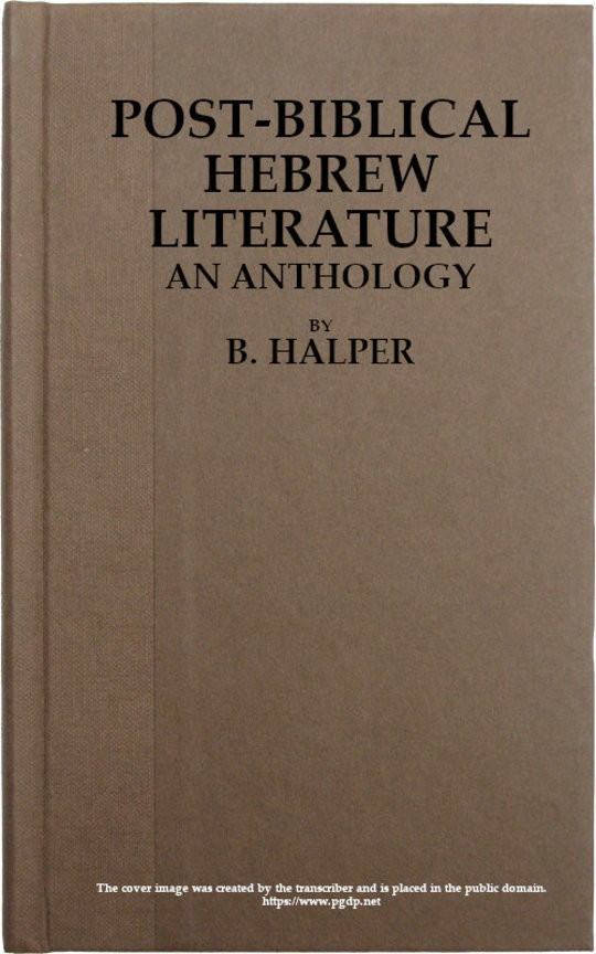 Post-Biblical Hebrew Literature / An Anthology