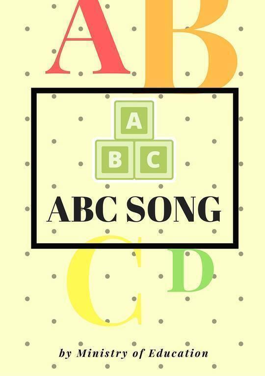 ABCD Song