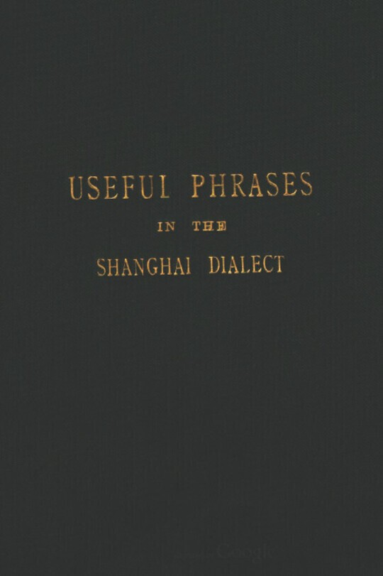 Useful Phrases in the Shanghai Dialect