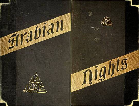 The Book of the Thousand Nights and a Night—Volume 04 [Supplement]
