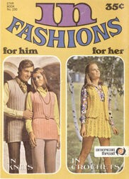 Star Book No. 230: In Fashions for Him for Her / In Knits—In Crochets