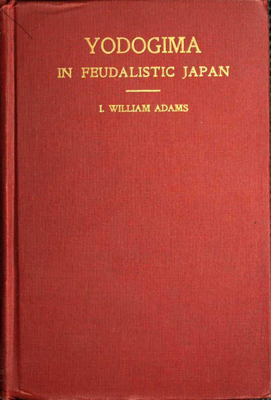 Yodogima / In Feudalistic Japan
