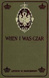 When I Was Czar