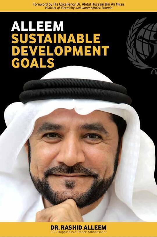 Alleem Sustainable Development Goals