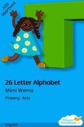 26 Letter Alphabet