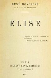 Élise