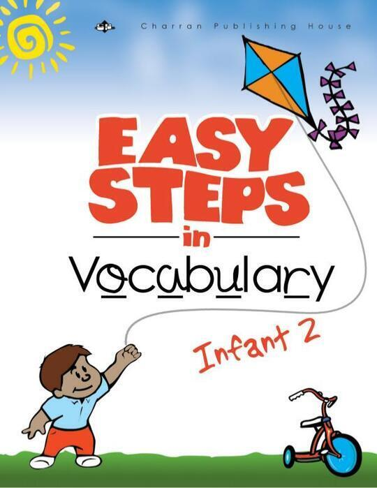 Easy Steps in Vocabulary Infant 2
