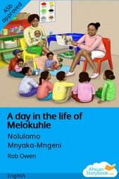 A day in the life of Melokuhle