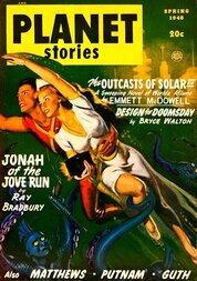 Jonah of the Jove-Run