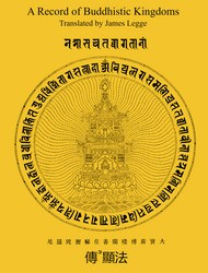 A Record of Buddhistic Kingdoms Being an account by the Chinese monk Fâ-hien of his travels in India and Ceylon (A.D. 399-414) in search of the Buddhist books of discipline