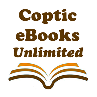 Coptic eBooks Unlimited